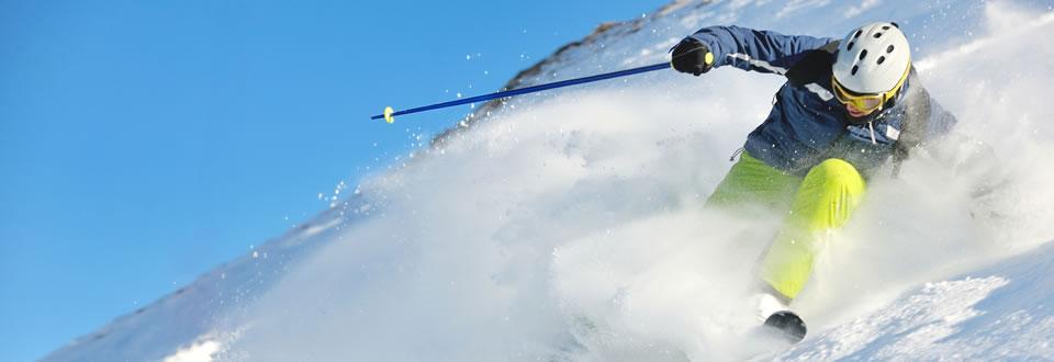 小樽天狗山スキー場営業案内 公式 天狗山ロープウェイ スキー場